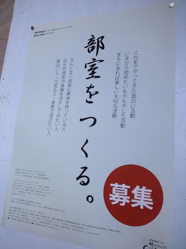 20121217_17.jpg
