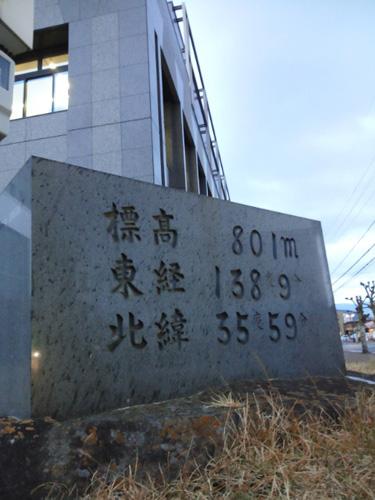 20121217_23.jpg