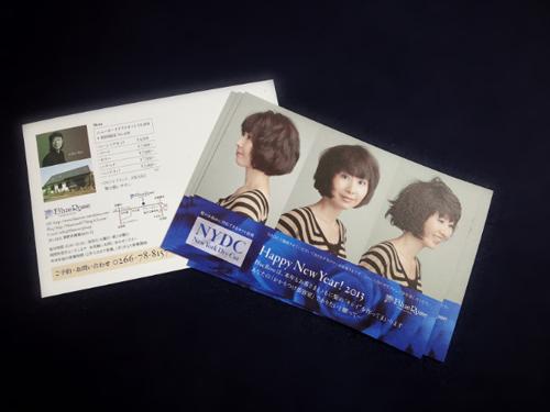 20121218_1.jpg