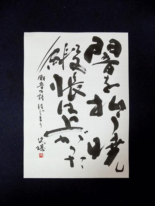 20121222_shibun_sen.jpg