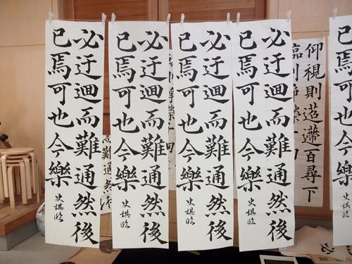 20130108_gakkiron_1.jpg