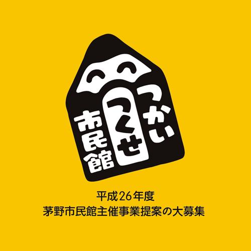 20130109_TT_logo_fin_2.jpg