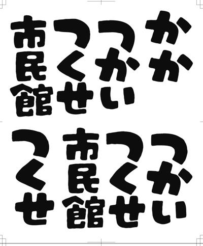 20130109_tsukaitsukuse_1.jpg