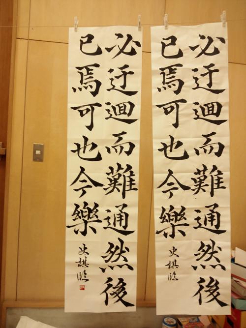 20130114_rin_gakkiron_1.jpg