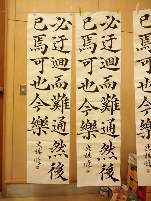20130114_rin_gakkiron_2.jpg