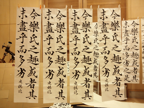 20130119_rin_gakkiron_1.jpg