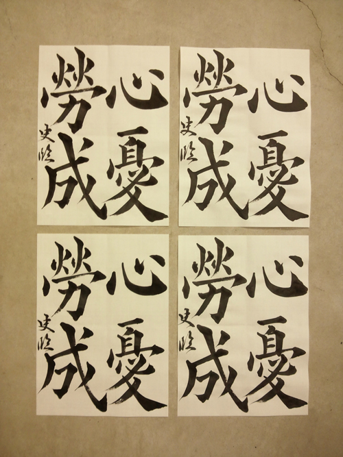 20130122_kyusei_1.jpg