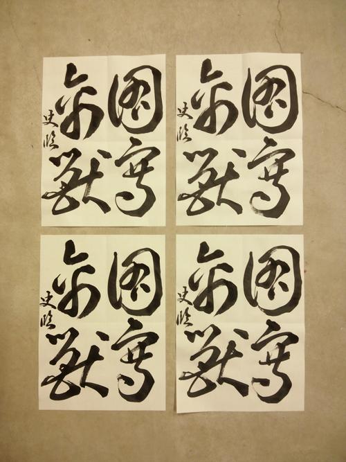 20130124_rin_kaiso_so_1.jpg