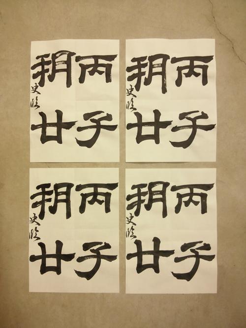20130126_rin_itsueihi_1.jpg