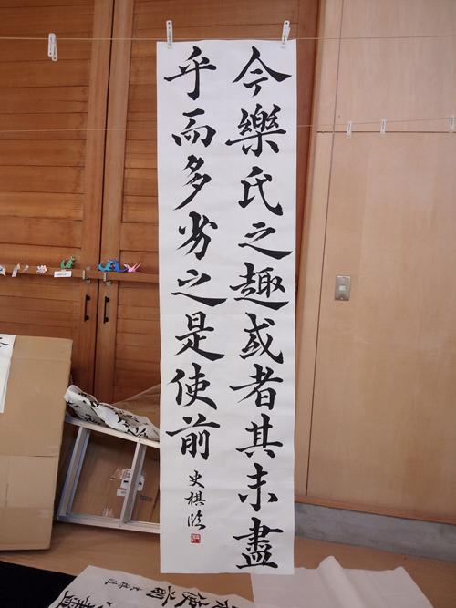 20130129_rin_gakkiron_2.jpg