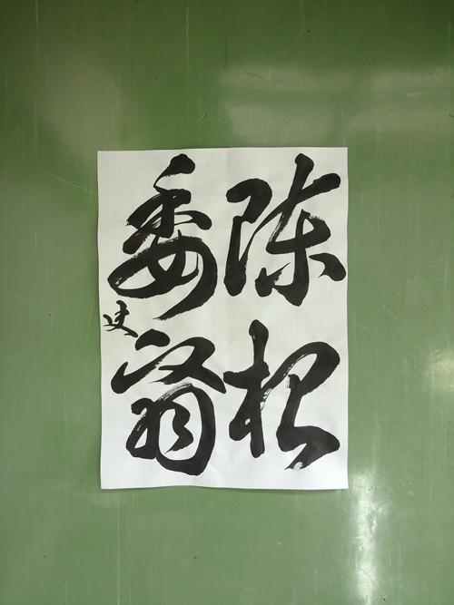 20130212_sen_so.jpg