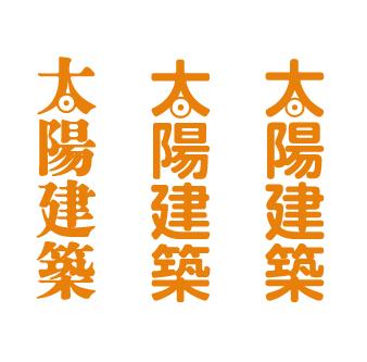 20130221_taiyokenchiku.jpg