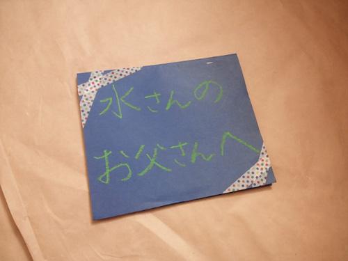 20130319_2-1bu_1.jpg