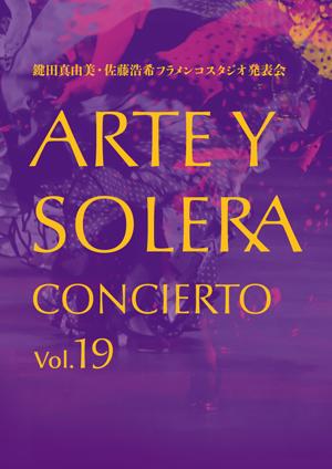 20130328_concierto19_p.jpg