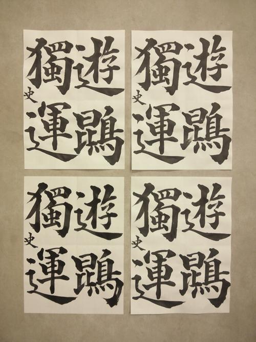 20130329_senjimon_kai_1.jpg