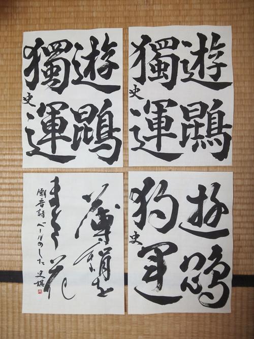 20130331_sen.jpg