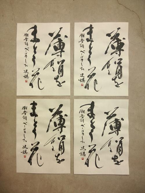 20130331_shibun_2.jpg