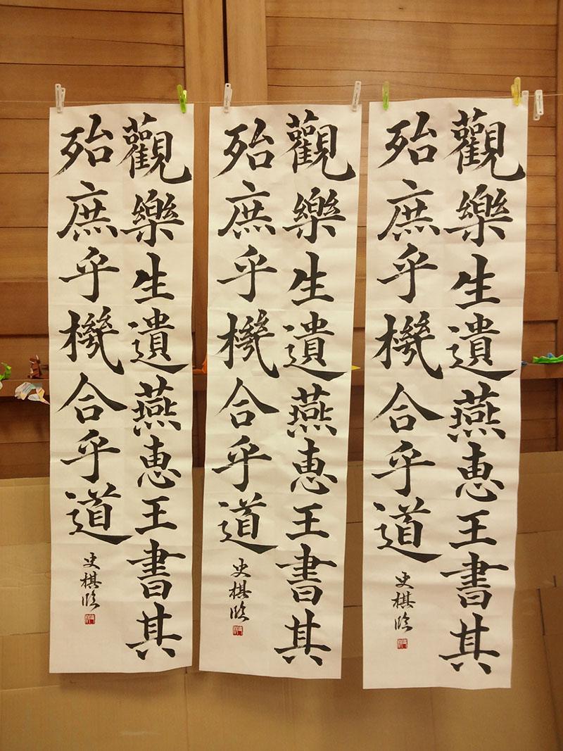 201304-9_rin_gakkiron_1.jpg