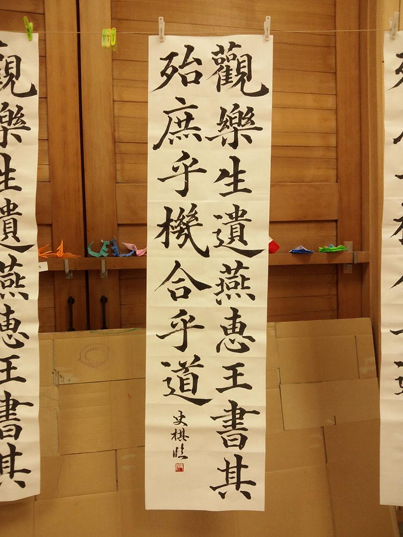 20130409_rin_gakkiron_3.jpg