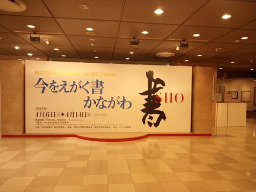 20130410_1.jpg