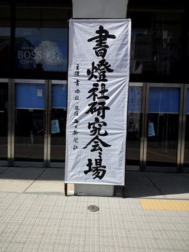 20130411_3.jpg