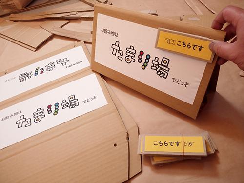 20130422_TAMARIBA_1.jpg