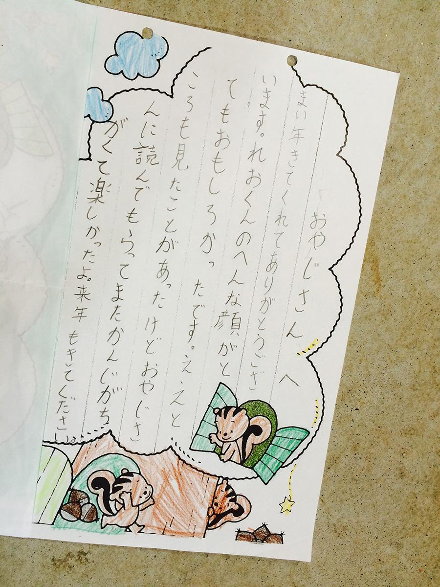 20141211_7.jpg