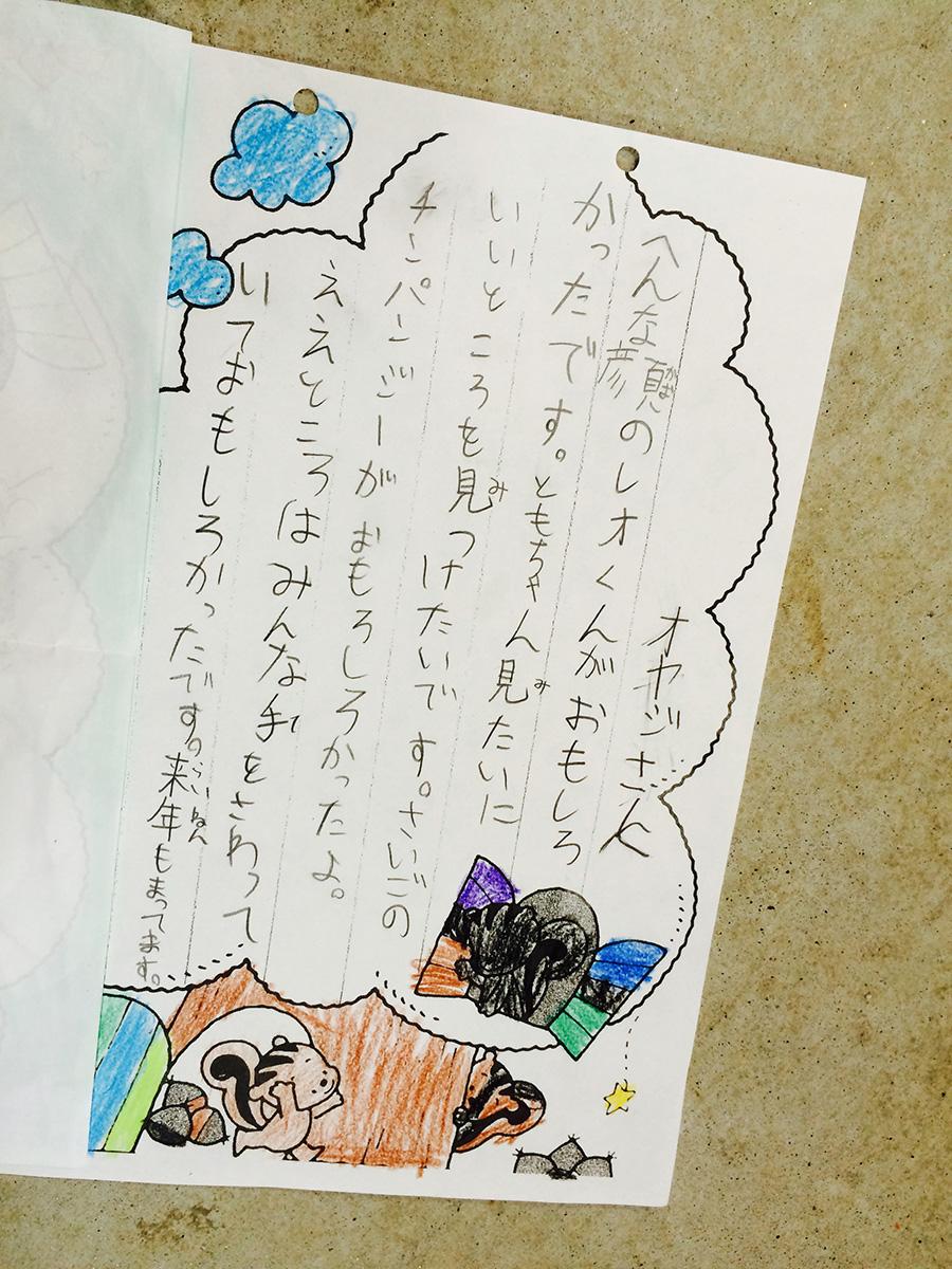 20141211_8.jpg