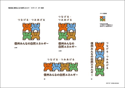 minna_logo_20121107_fin.jpg