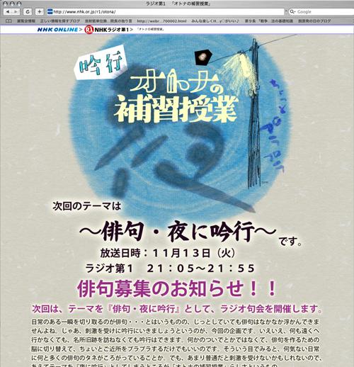 otona_web_1113.jpg