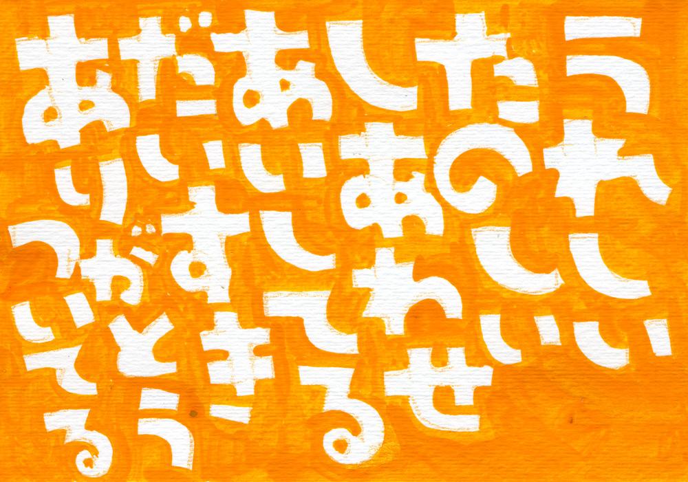 syukufukujin_3.jpg