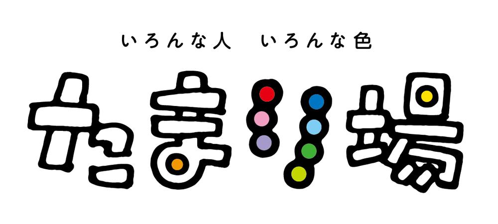 tamariba_logo_fin.jpg