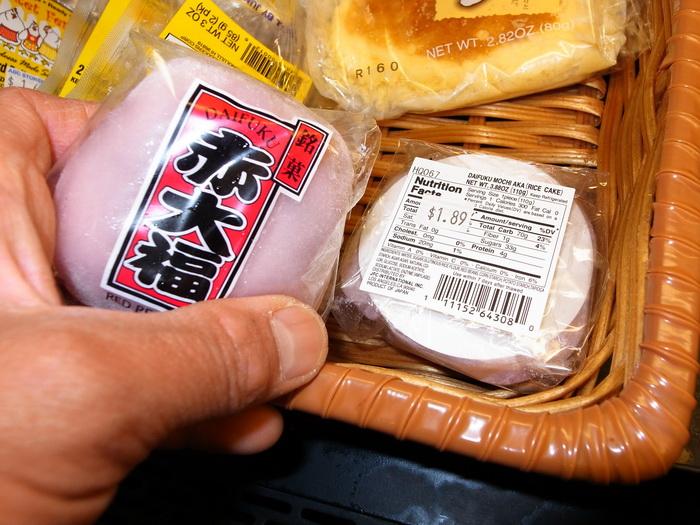 eatfoods16.jpg