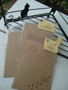 7月14日猫便箋100円