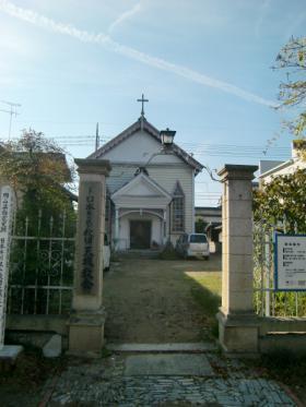11月30日教会