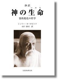 ISBN978-4-8301-1143-3[1]