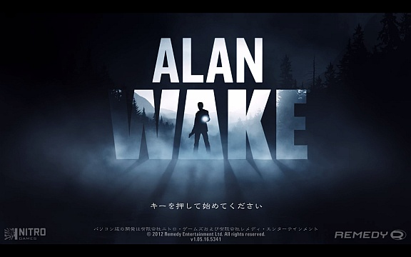 alanwake_01.jpg