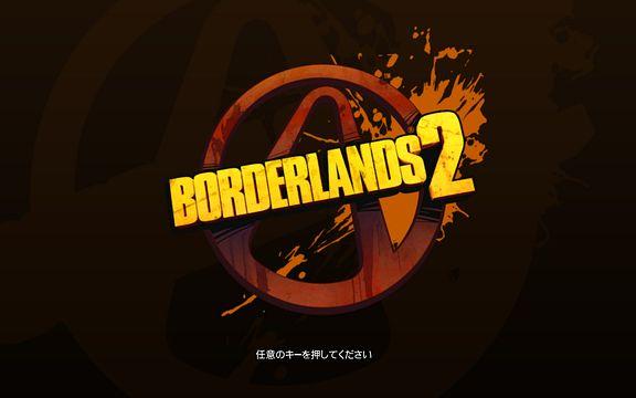 borderlands2_08.jpg
