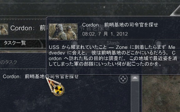 cop_mod_sgm2_2_jp_testss01.jpg