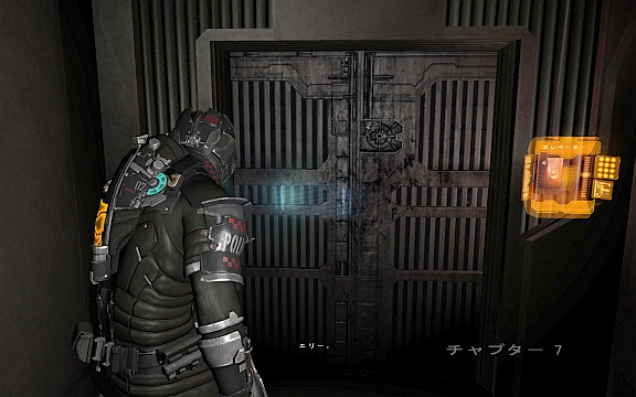 deadspace2_2nd_14.jpg
