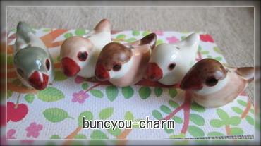 buncyou-charm1.jpg