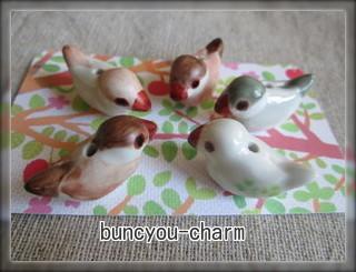 buncyou-charm2.jpg