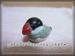 buncyou-charm4.jpg
