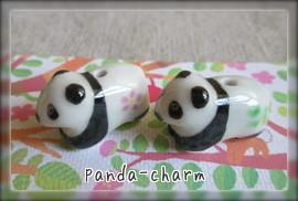 panda-charm1.jpg