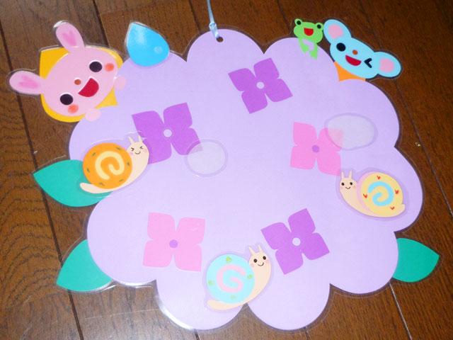 すべての折り紙 カエル 折り紙 : 保育 壁面・掲示物飾り販売-こ ...