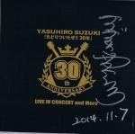 鈴木DVD