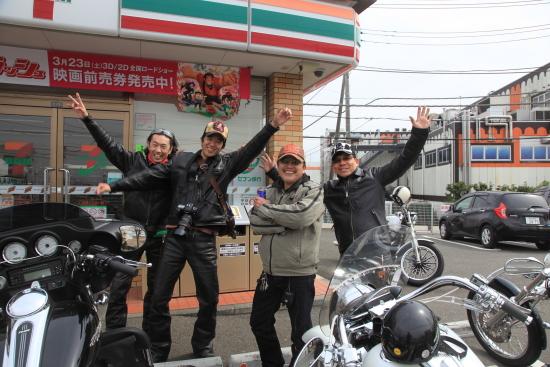 堂ヶ島ツー0002