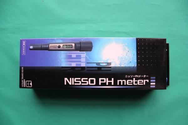 pHメーター