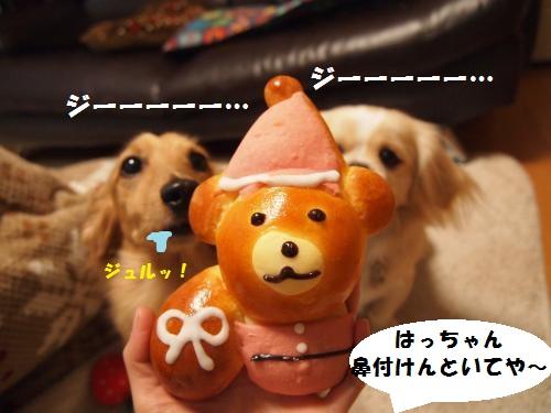 001_convert_20131212214458.jpg