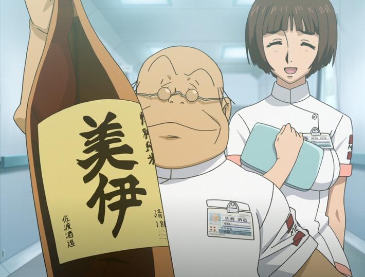 1 佐渡 酒瓶を掲げる 看護婦 苦笑
